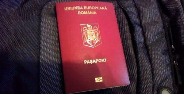 Cum se obține pașaport în Prahova foarrrrrrtttteeee rapid?