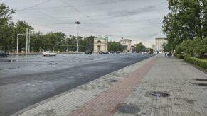 moldova central